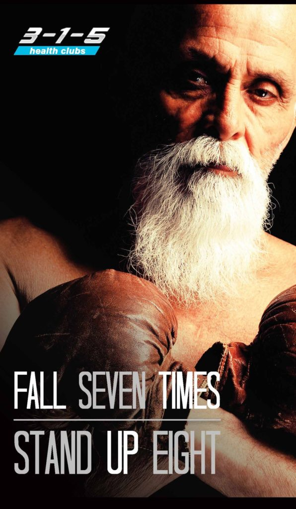 Sean Thornton - My blog - Fall seven times